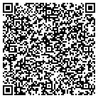 QR-код с контактной информацией организации РЕКЛАМА, МУП