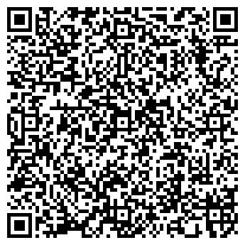 QR-код с контактной информацией организации РЕКЛАМНАЯ СТУДИЯ, ЧП