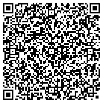QR-код с контактной информацией организации РИМЕЛС, ООО