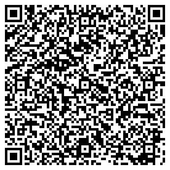 QR-код с контактной информацией организации СТАТУС-МЕДИА, ООО