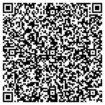QR-код с контактной информацией организации СТУДИЯ ОБЪЕМНОЙ РЕКЛАМЫ