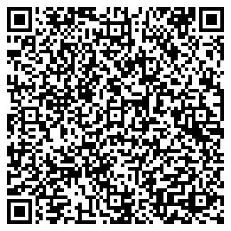 QR-код с контактной информацией организации СТУДИЯ-3