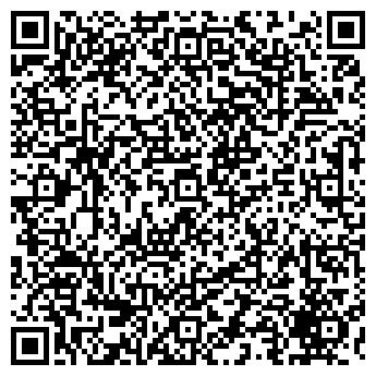 QR-код с контактной информацией организации ТРЕЛИН Ю.А.