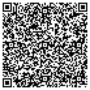 QR-код с контактной информацией организации XXI-ВЕК МАРКЕТИНГ, ООО