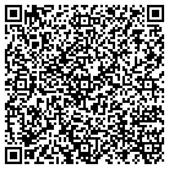 QR-код с контактной информацией организации ОКО, РЕКЛАМНЫЙ ЦЕНТР