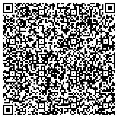 QR-код с контактной информацией организации КОМКОН-2 ВОЛГОГРАД ООО ФОНД ЭКОНОМИЧЕСКИХ И СОЦИОЛОГИЧЕСКИХ ИССЛЕДОВАНИЙ