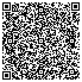 QR-код с контактной информацией организации Р.А. АЛЬТЕРЭГО
