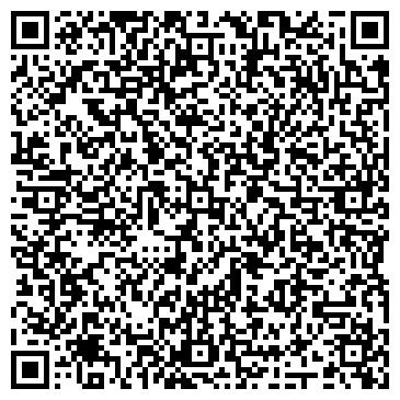 QR-код с контактной информацией организации ОДС № 47