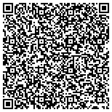 QR-код с контактной информацией организации ВОЛГОГРАДСКАЯ ТОРГОВО-ПРОМЫШЛЕННАЯ ПАЛАТА
