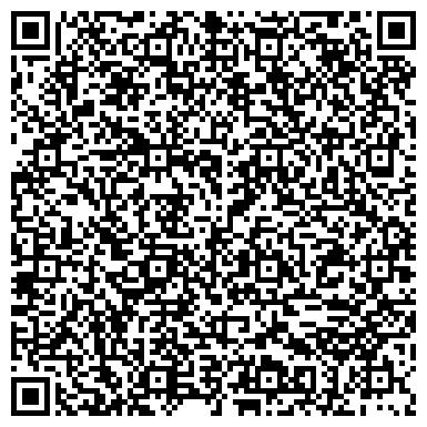 QR-код с контактной информацией организации ВЫСТАВОЧНЫЙ ЦЕНТР ВОЛГОГРАД ЭКСПО, ООО