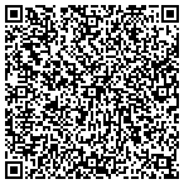 QR-код с контактной информацией организации ВЫЧИСЛИТЕЛЬНЫЙ ЦЕНТР ЖКХ, ГУП