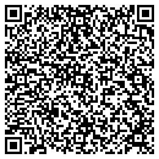 QR-код с контактной информацией организации КАТ, ООО