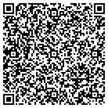 QR-код с контактной информацией организации ВОЛГА-ТЕРМИНАЛ, ГУП