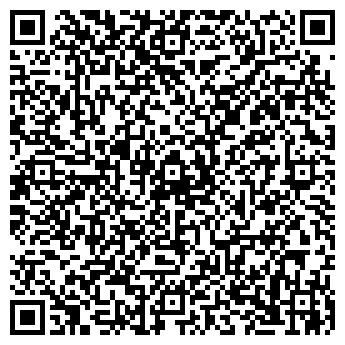 QR-код с контактной информацией организации СЕРДО, ООО