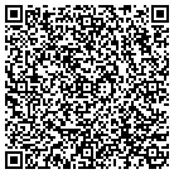 QR-код с контактной информацией организации ОАО НЕПТУН, ТОРГОВЫЙ ДОМ