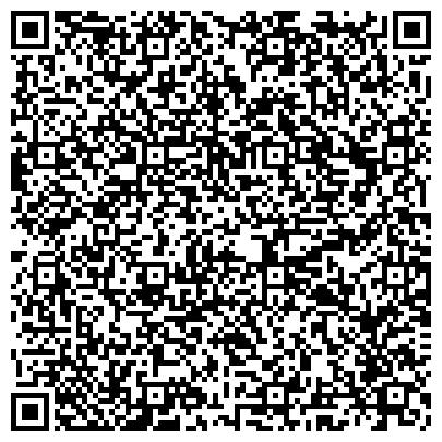 QR-код с контактной информацией организации ТЦСО «Зюзино» филиал «Академический»