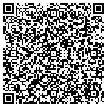 QR-код с контактной информацией организации ВИПОЙЛ, КОМПАНИЯ