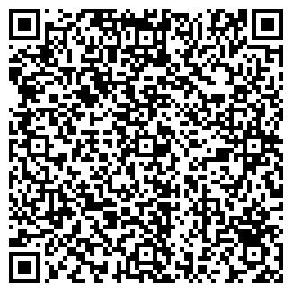 QR-код с контактной информацией организации КОБРА, ООО