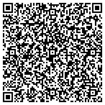 QR-код с контактной информацией организации ОВО ПРИ ОВД ТРАКТОРОЗАВОДСКОГО РАЙОНА