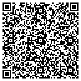 QR-код с контактной информацией организации АЛТЫН-2