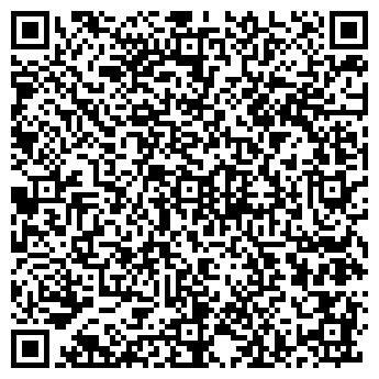 QR-код с контактной информацией организации СЕРЕБРЯНЫЙ ЛАРЕЦ