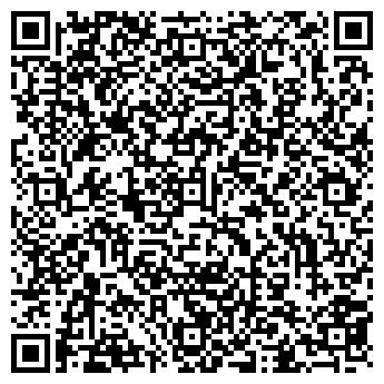 QR-код с контактной информацией организации СЕРЕБРЯНЫЙ ЛАРЕЦ, ООО