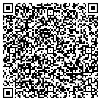 QR-код с контактной информацией организации СТАРАЯ САРЕПТА, ООО
