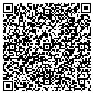 QR-код с контактной информацией организации АББО, ООО