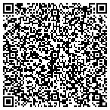 QR-код с контактной информацией организации БЮРО ПО ОБМЕНУ ЖИЛЫМИ ПОМЕЩЕНИЯМИ