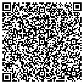 QR-код с контактной информацией организации ВСЕ ДЛЯ ВАС - РИЭЛТ, ООО