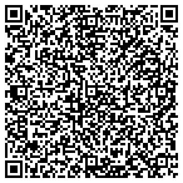 QR-код с контактной информацией организации Агентство недвижимости «Мотус ТДС»