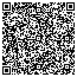 QR-код с контактной информацией организации НОТРА, ООО