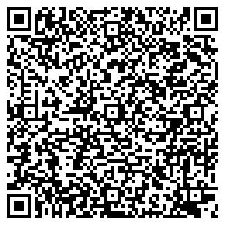 QR-код с контактной информацией организации ПРОФАВТО