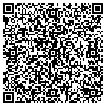 QR-код с контактной информацией организации ТДН-ИНВЕСТ, ООО