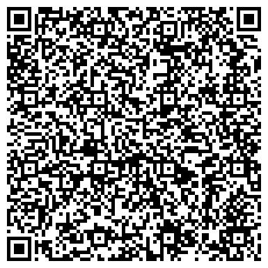 """QR-код с контактной информацией организации """"Жилищник района Бирюлево Восточное"""" ОДС 39"""