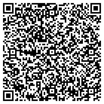 QR-код с контактной информацией организации ХЭЛП ВТД, ООО