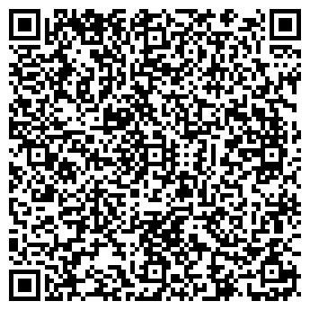 QR-код с контактной информацией организации ФИРМА АРТ, ООО