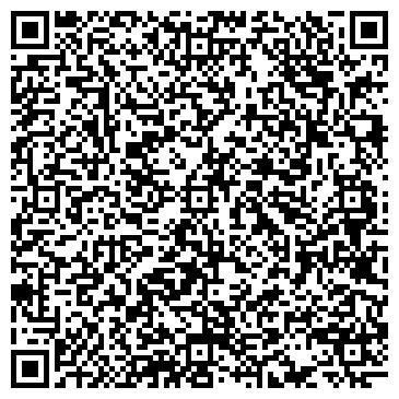 QR-код с контактной информацией организации ХУДОЖЕСТВЕННЫЙ ВЫСТАВОЧНЫЙ ЗАЛ