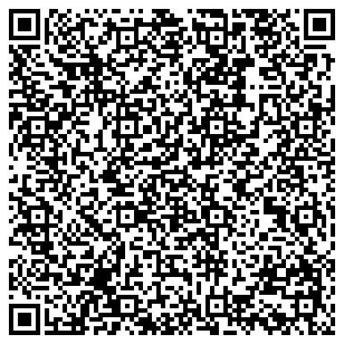 QR-код с контактной информацией организации ООО АСКОН ЦЕНТР РАЗВИТИЯ БИЗНЕСА