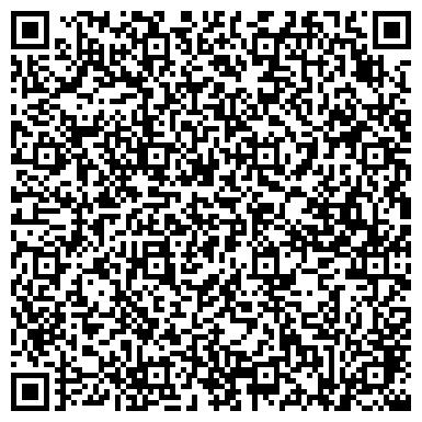 QR-код с контактной информацией организации УРАЛСИБ, СТРАХОВАЯ КОМПАНИЯ, ВОЛГОГРАДСКИЙ ФИЛИАЛ