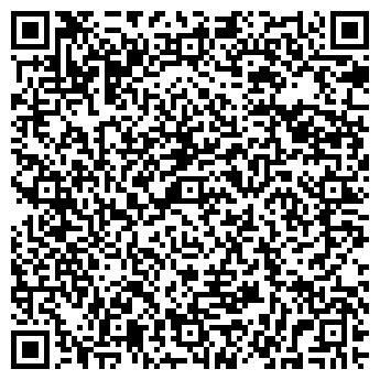 QR-код с контактной информацией организации АВЕСТ ФИЛИАЛ