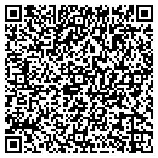 QR-код с контактной информацией организации ВИКТОРИЯ АСО