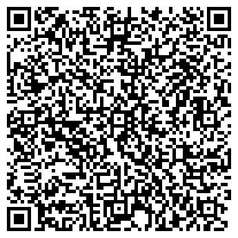 QR-код с контактной информацией организации В-ГРАТА, ООО