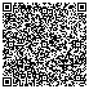 QR-код с контактной информацией организации КАПИТАЛ СТРАХОВАНИЕ