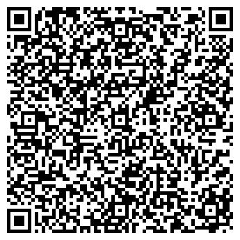 QR-код с контактной информацией организации ОРАНТА-ВОЛГОГРАД, ООО