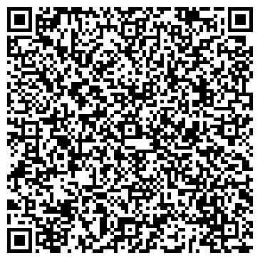 QR-код с контактной информацией организации ПОДДЕРЖКА СТРАХОВАЯ КОМПАНИЯ