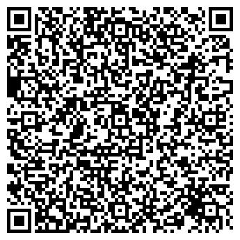 QR-код с контактной информацией организации РОСГОССТРАХ-ВОЛГОГРАД ДСОАО ФИЛИАЛ