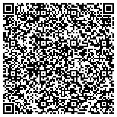 QR-код с контактной информацией организации РОСГОССТРАХ-ВОЛГОГРАД ДСОАО ФИЛИАЛ КИРОВСКОГО РАЙОНА
