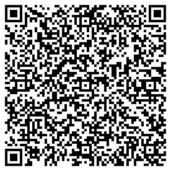 QR-код с контактной информацией организации РОСГОССТРАХ-ВОЛГОГРАД САО ФИЛИАЛ