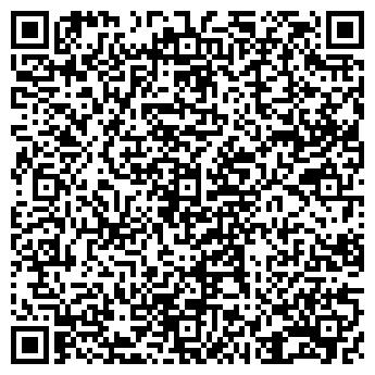 QR-код с контактной информацией организации ВОЛГОДОНСКИЙ РЫБОКОМБИНАТ